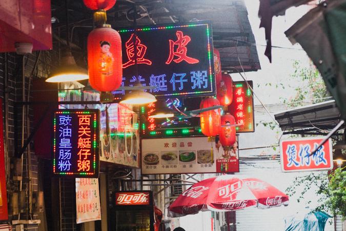 GUANGZHOU STREET FOOD